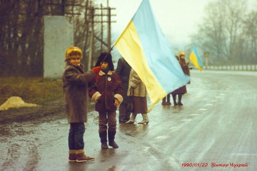 Ланцюг Злуки у 1990: як це було (ФОТО), фото-9