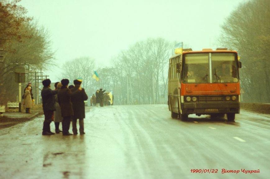 Ланцюг Злуки у 1990: як це було (ФОТО), фото-4