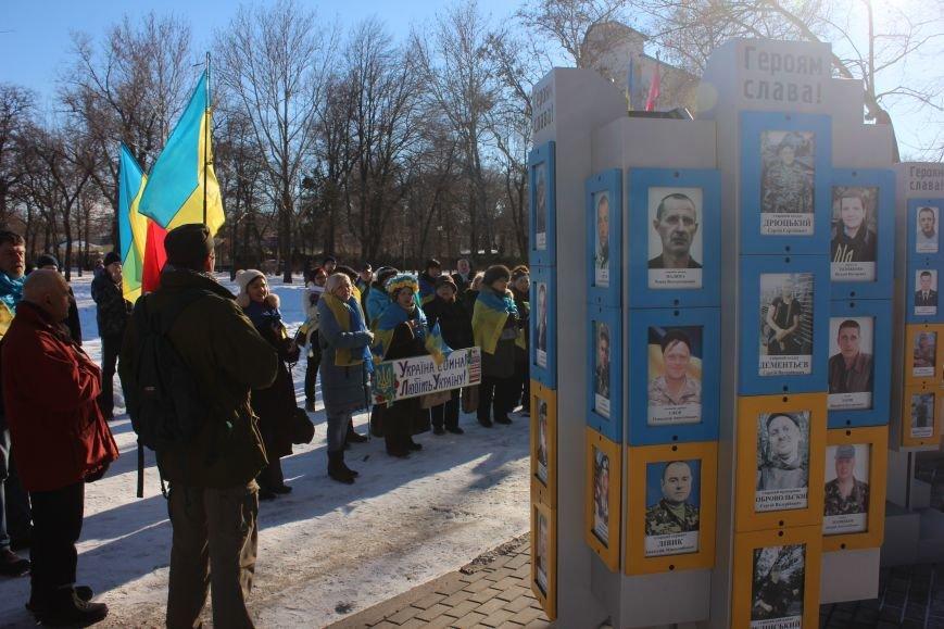 В День соборности запорожцы почтили память воинов АТО, - ФОТОРЕПОРТАЖ, фото-1