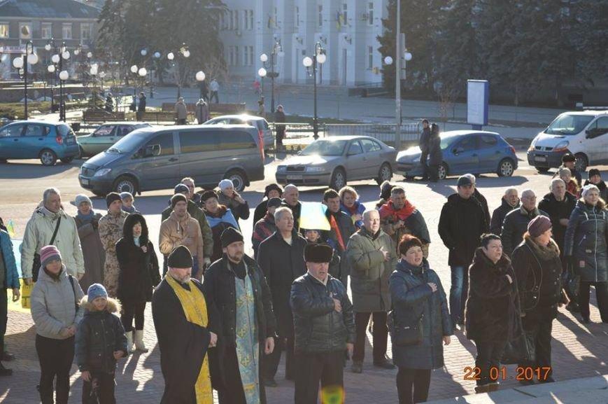 В Бердянске общественность отметила День соборности, фото-4