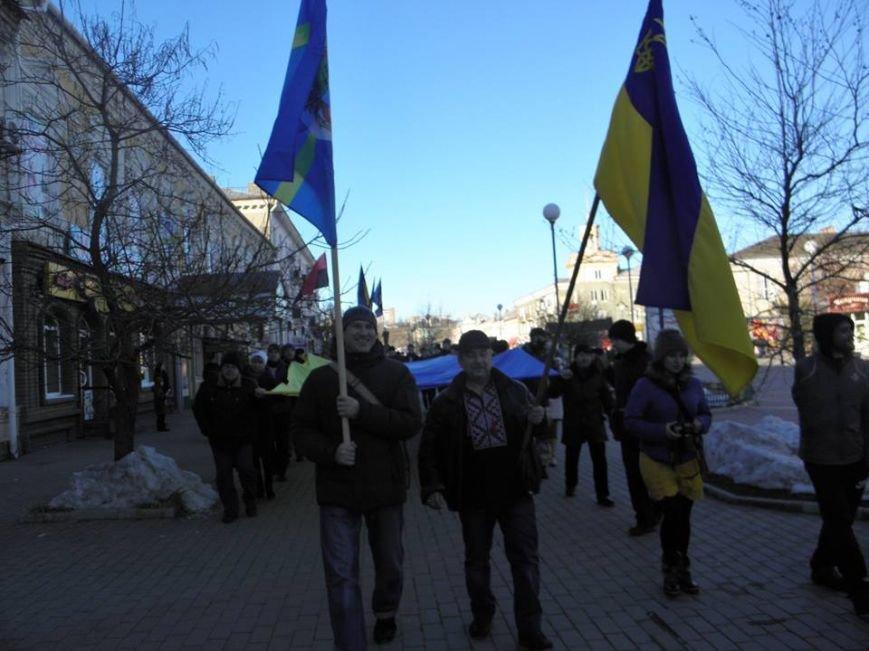 В Бердянске общественность отметила День соборности, фото-9