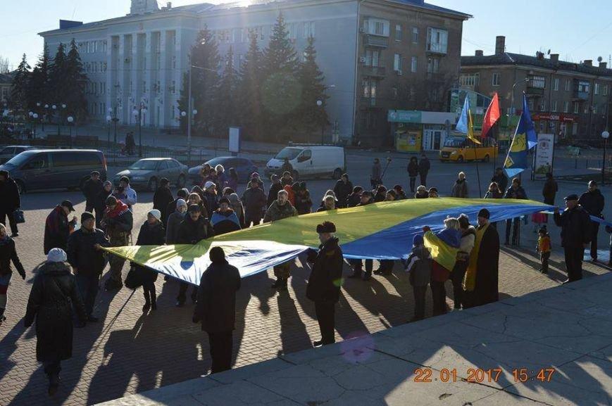 В Бердянске общественность отметила День соборности, фото-7