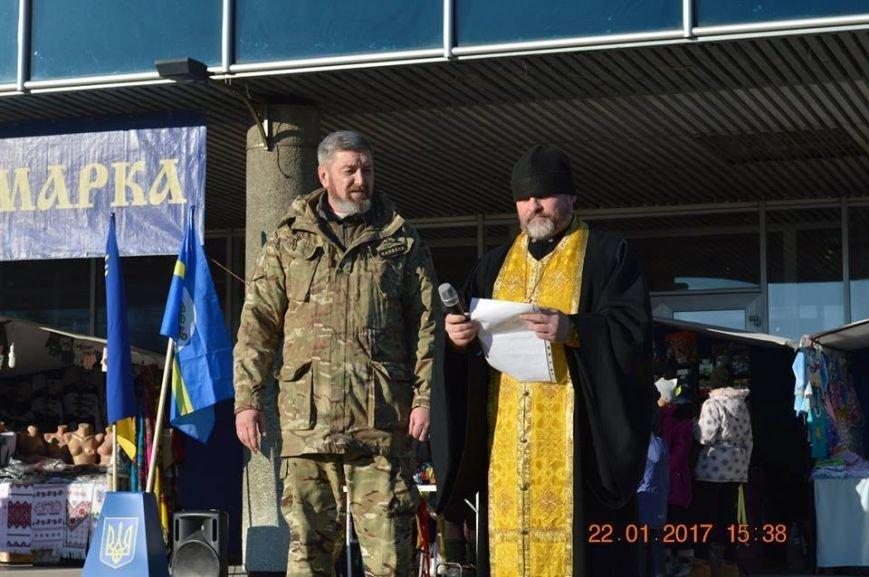 В Бердянске общественность отметила День соборности, фото-5