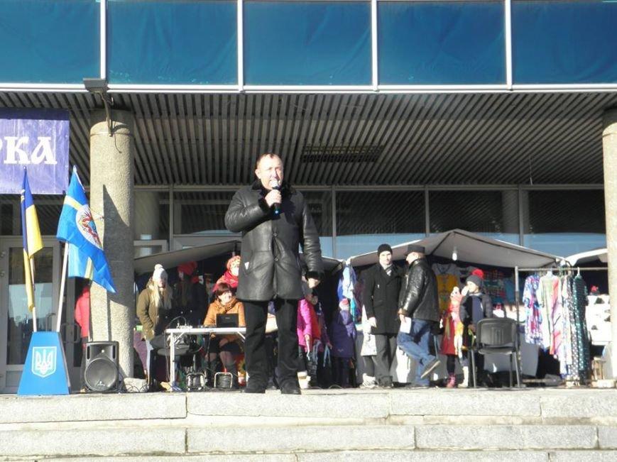 В Бердянске общественность отметила День соборности, фото-1