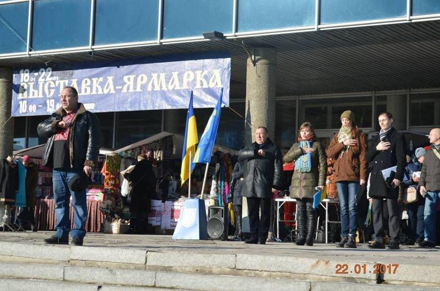В Бердянске общественность отметила День соборности, фото-2