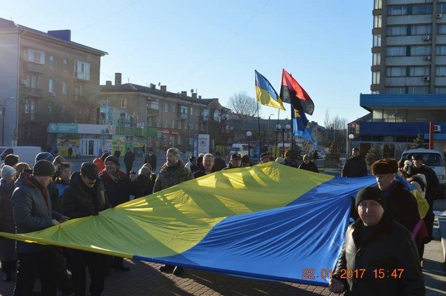 В Бердянске общественность отметила День соборности, фото-6