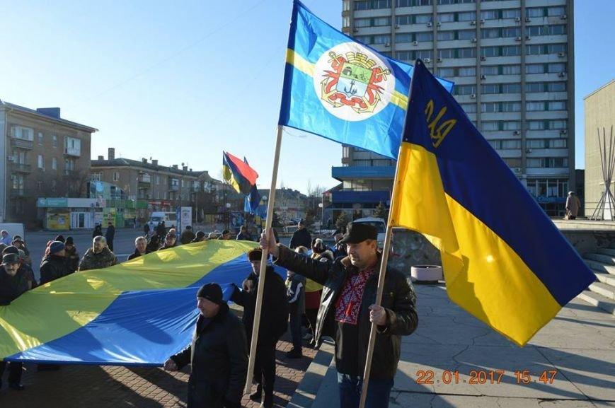 В Бердянске общественность отметила День соборности, фото-8