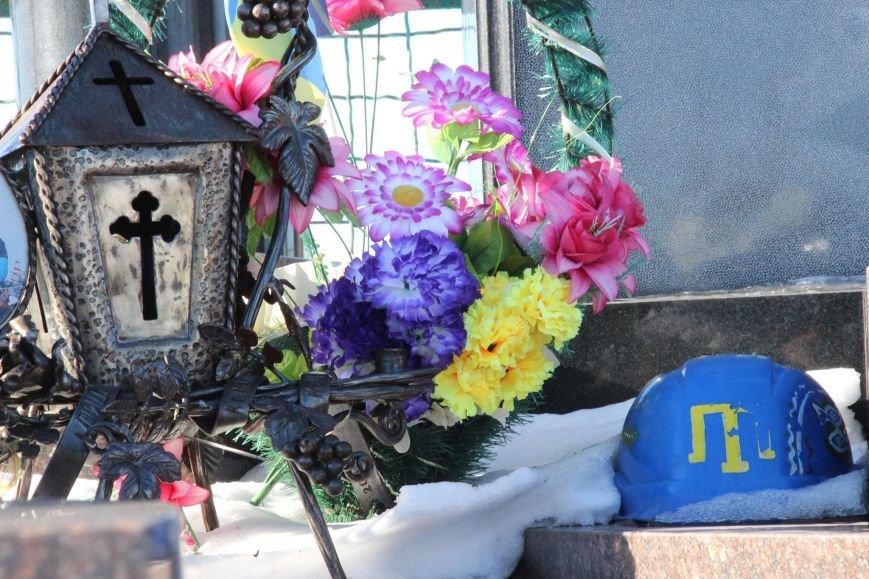В Днепропетровской области возложили цветы к могиле Сергея Нигояна (ФОТО), фото-1