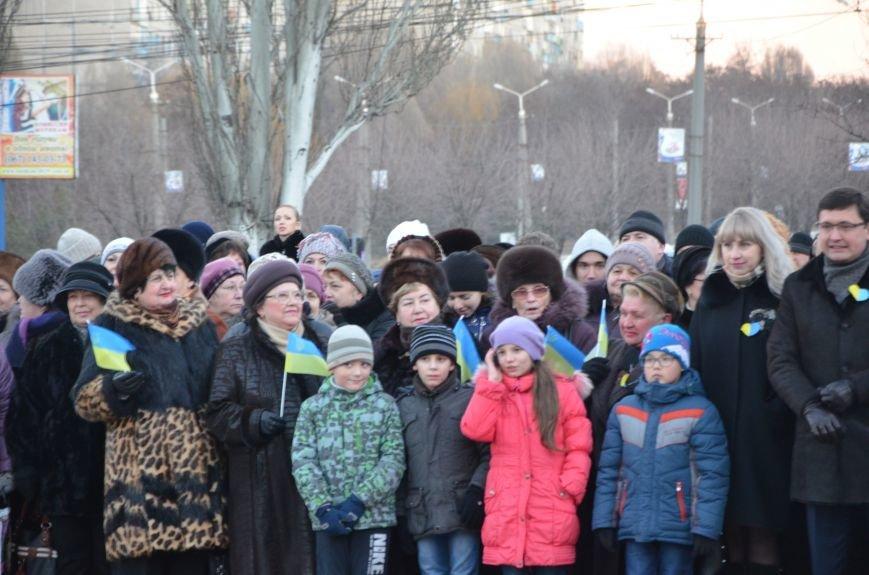 В Мариуполе отметили День Соборности Украины (ФОТО+ВИДЕО), фото-9
