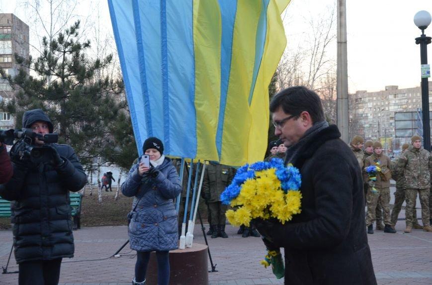 В Мариуполе отметили День Соборности Украины (ФОТО+ВИДЕО), фото-2