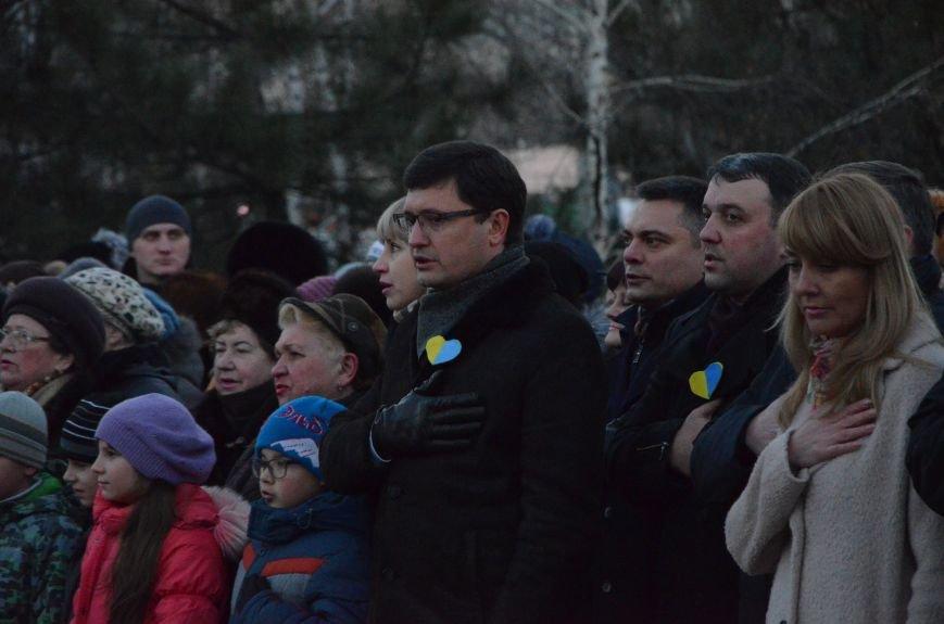 В Мариуполе отметили День Соборности Украины (ФОТО+ВИДЕО), фото-13