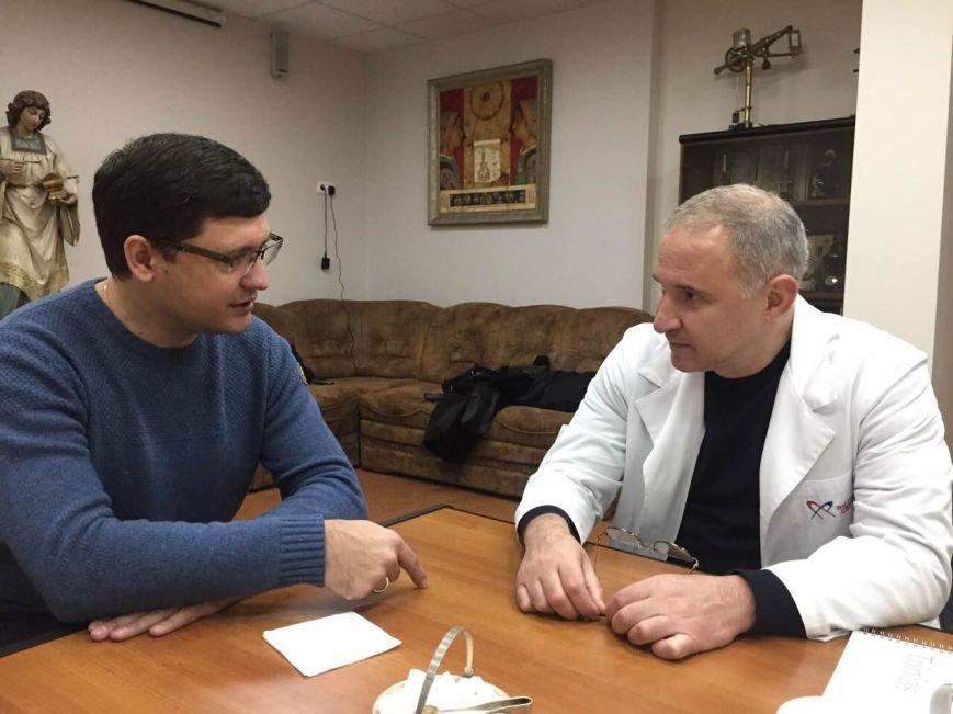 В Мариуполе хотят открыть филиал Киевского Центра Сердца, фото-1