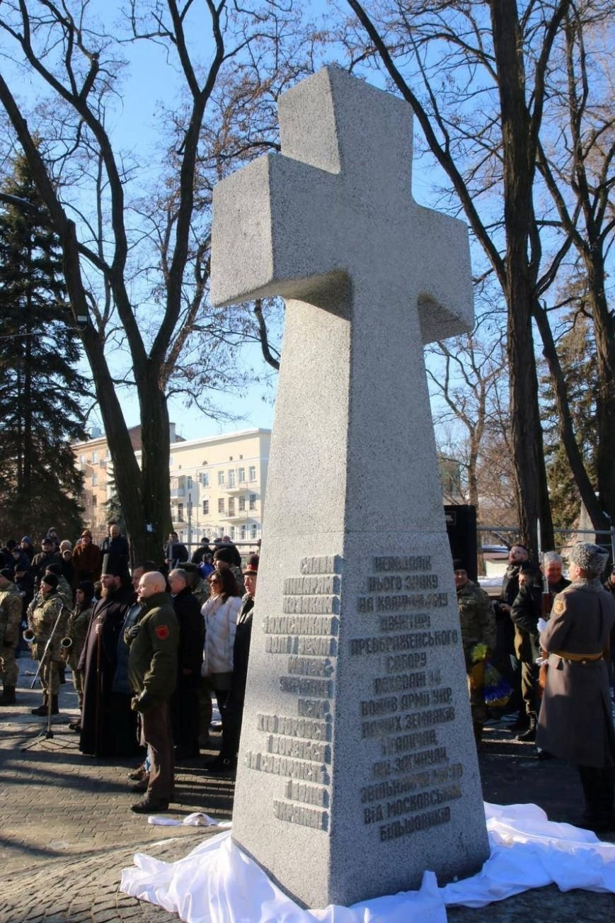 Как в Днепре отметили день Соборности Украины: ОБЗОР (ФОТО), фото-2