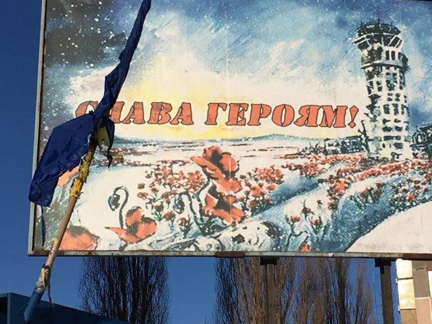 В Кривом Роге повторно сожгли Украинский флаг на стеле Героев (ФОТО), фото-2