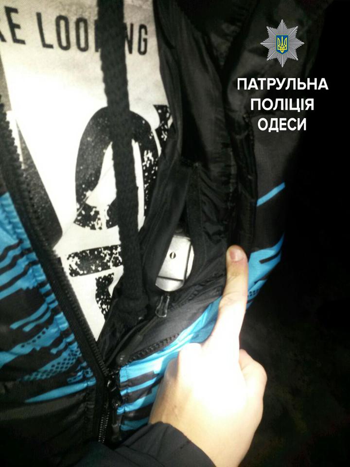 У подозрительного одессита обнаружили пистолет (ФОТО), фото-2