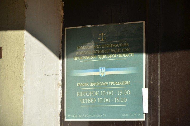 Возле одесской областной прокуратуры открыли казино (ФОТО), фото-7