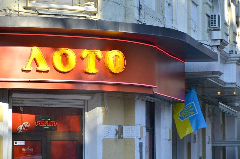 Возле одесской областной прокуратуры открыли казино (ФОТО), фото-3