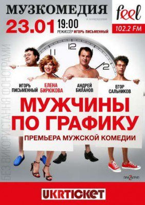 Занимательное начало недели в Одессе: спортивная викторина и фотошкола, фото-2