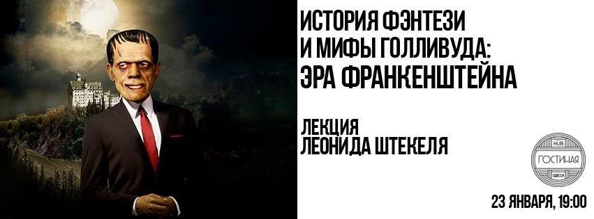 Занимательное начало недели в Одессе: спортивная викторина и фотошкола, фото-3