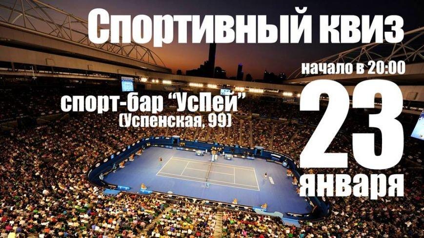 Занимательное начало недели в Одессе: спортивная викторина и фотошкола, фото-4