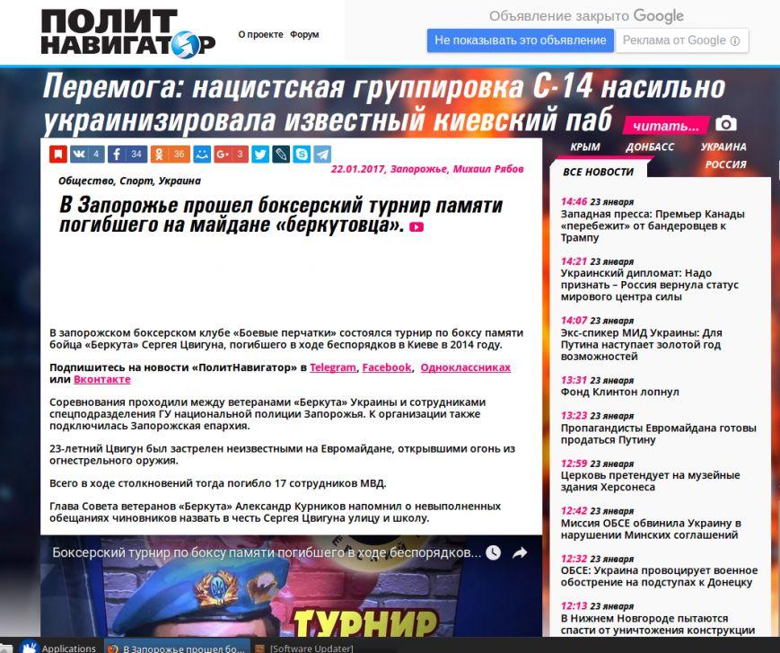 rIrEV_croper_ru