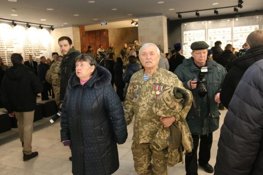 ВДнепре открыли внутреннюю экспозицию первого вУкраинском государстве музея АТО