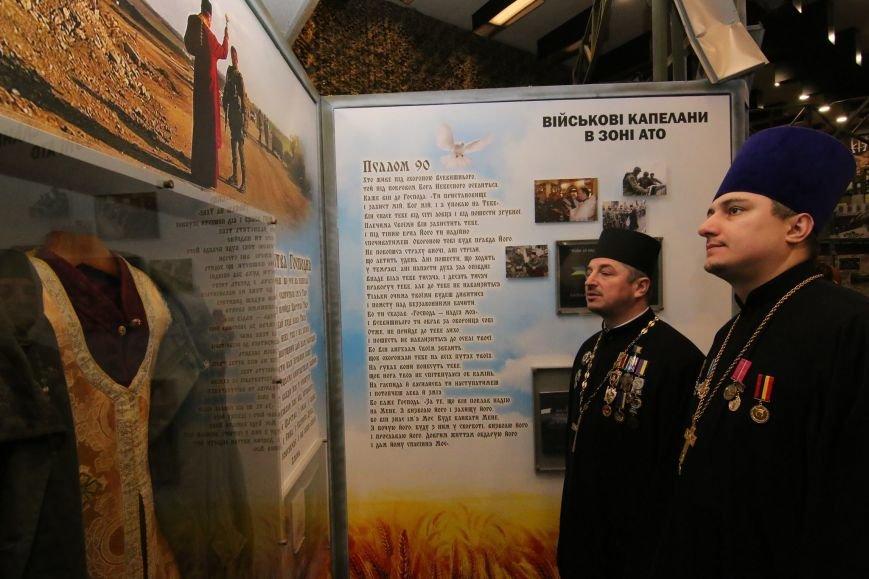 Главная → Новости → Культура → ВДнепре открыли 1-ый Музей АТО Украины
