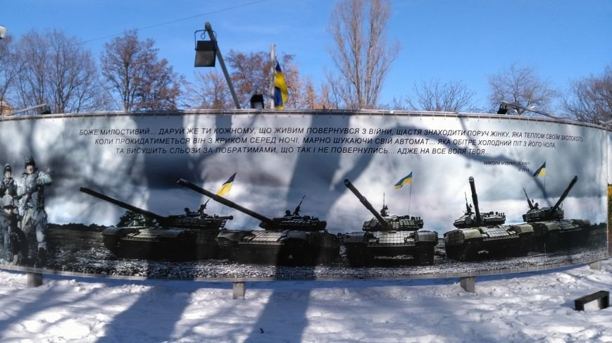 ВДнепре открылся 1-ый вгосударстве Украина музей АТО