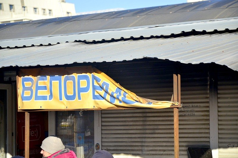 После пожара на Привозе обчистили павильоны (ФОТО), фото-5