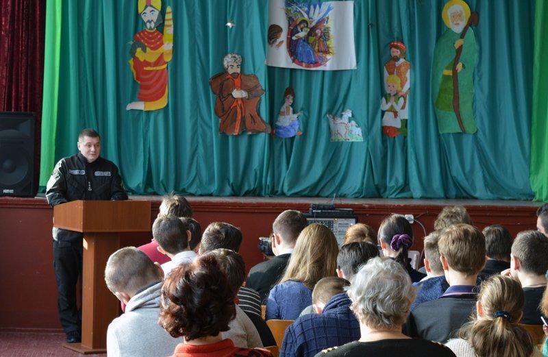 Авдеевским старшеклассникам  рассказали о работе полиции (ФОТО/ ВИДЕО), фото-1