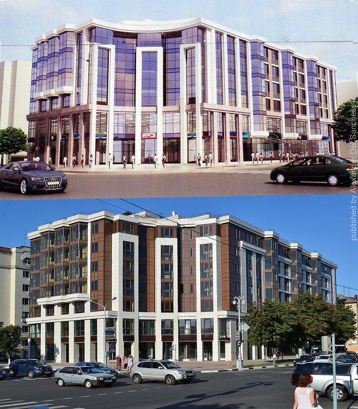 Было-стало. Краевед Санчесс сравнил белгородские здания с их эскизами, фото-5