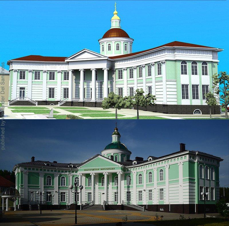 Было-стало. Краевед Санчесс сравнил белгородские здания с их эскизами, фото-3
