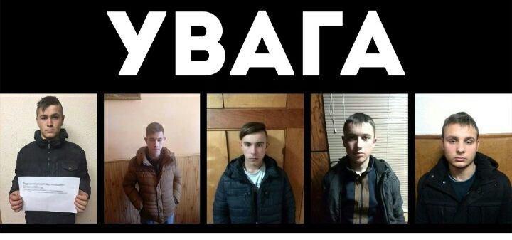 Полиция просит опознать подростков, терроризировавших пригород Одессы (ФОТО), фото-1