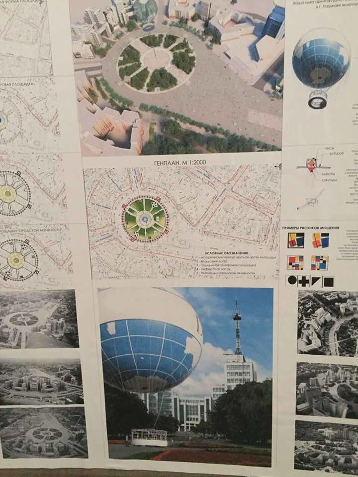 На месте снесенного Ленина может появиться воздушный шар или стометровая смотровая площадка (ФОТО), фото-5