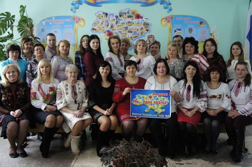 Як в броварській школі День Соборності святкували (Фото), фото-1