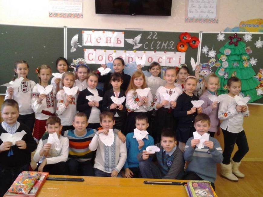 Як в броварській школі День Соборності святкували (Фото), фото-7