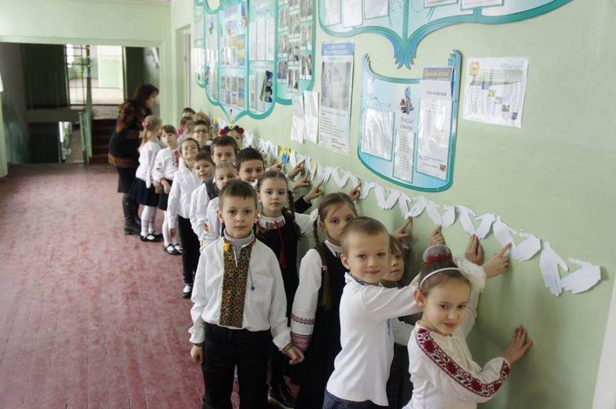 Як в броварській школі День Соборності святкували (Фото), фото-4