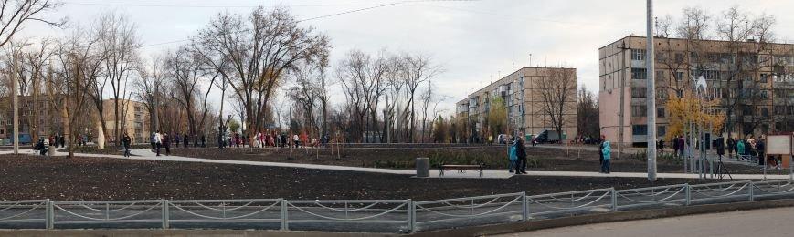 парк Співдружності