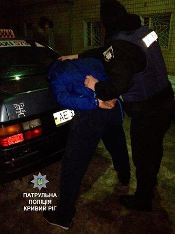 """Криворожанин, у которого """"копы"""" нашли оружие, пытался скрыться от них в ПНД (ФОТО), фото-1"""