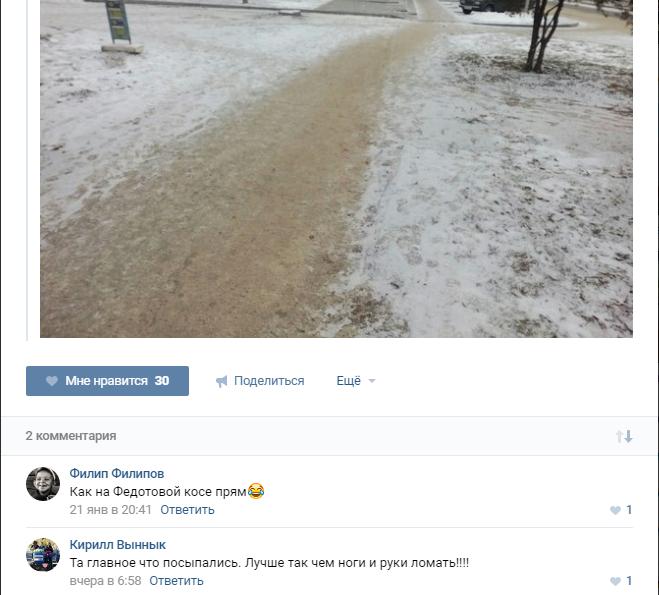Акимовка дороги - коммент
