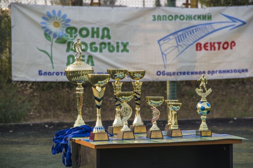 Футбольная команда «Запорожский вектор», созданная при поддержке мецената Александра Богуслаева, отмечает свой 5-летний юбилей, фото-4