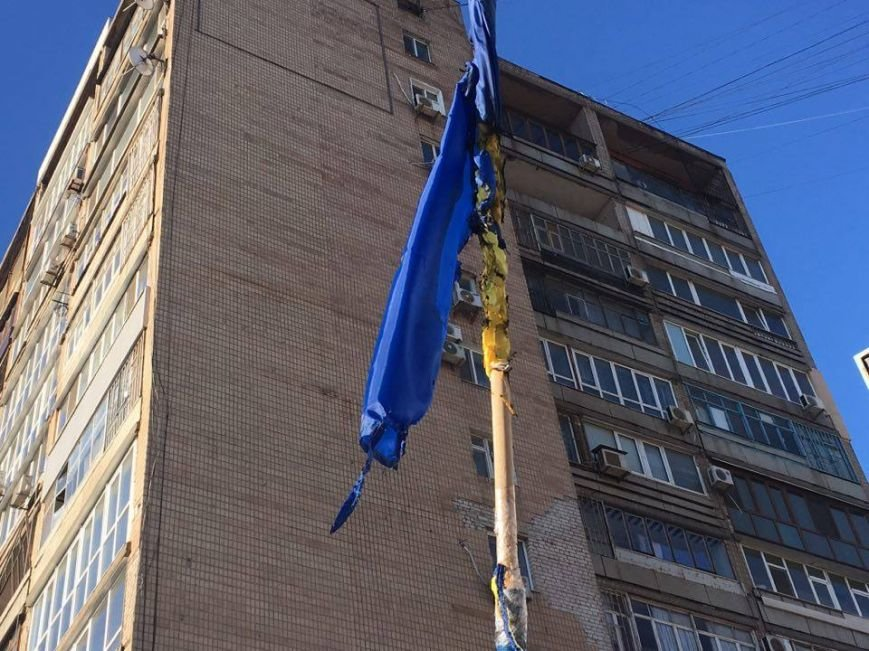 В Кривом Роге сожжение государственного флага Украины будут расследовать как хулиганство (ФОТО, ВИДЕО), фото-1