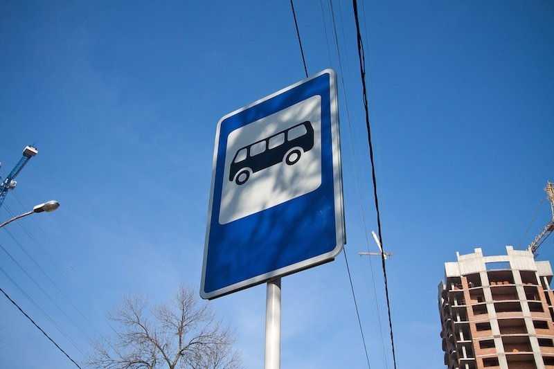 Вниманию пассажиров общественного транспорта!, фото-1