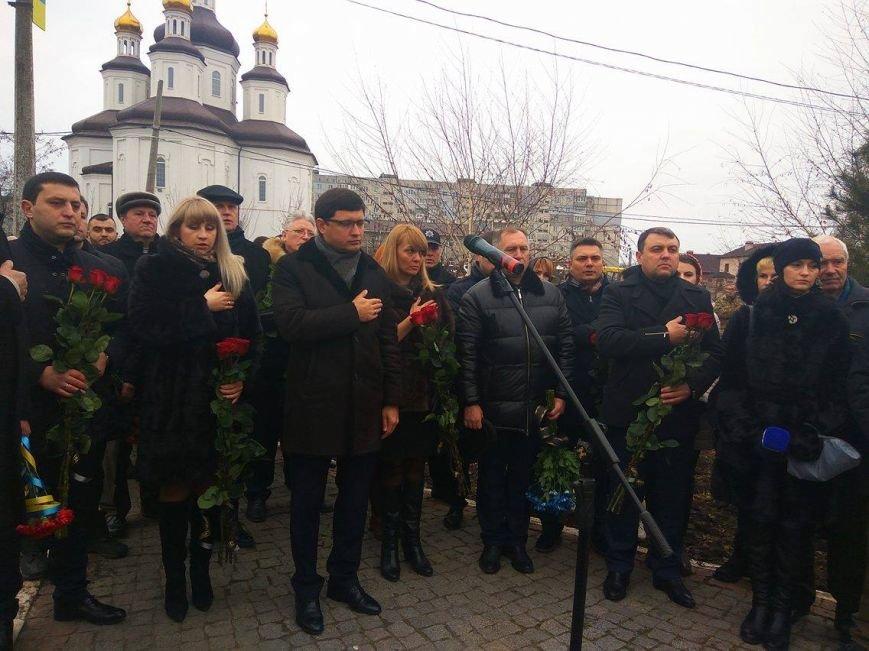 """В Мариуполе ко второй годовщине обстрела  """"Восточного"""" появился новый памятник (ФОТО), фото-3"""