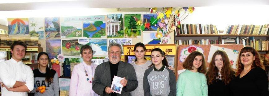 Литераторы ялтинской студии «Живое слово» провели творческий вечер с крымским поэтом, фото-1