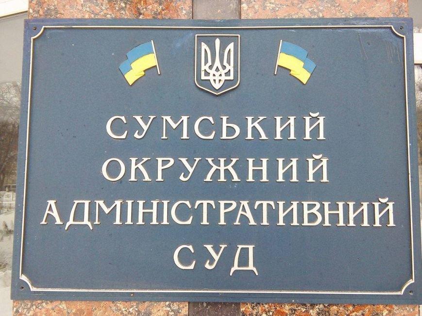 КП «УкрСумылифт» не допустило к проверке специалистов сумского управления Гоструда, фото-3
