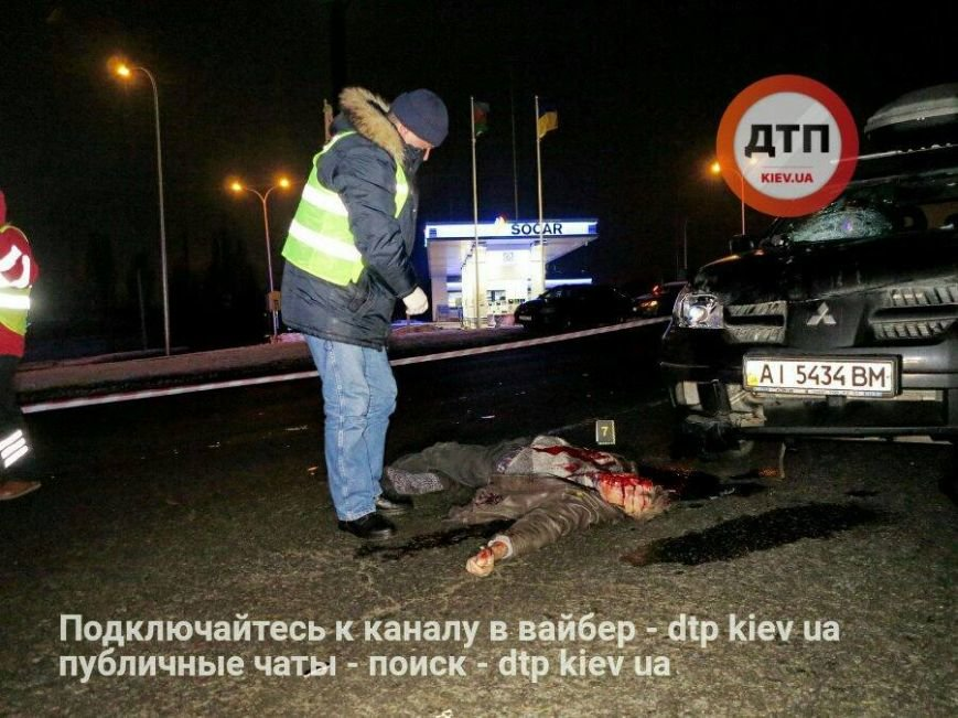 Ужасная авария: возле Жулянского моста под колеса авто попал пешеход нарушитель (ФОТО 18+), фото-3