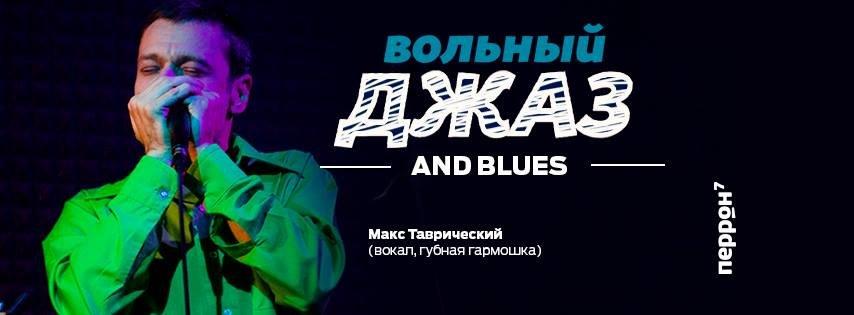 Юморист Олег Филимонов пригласил одесситов на свой бенефис (АФИША), фото-3