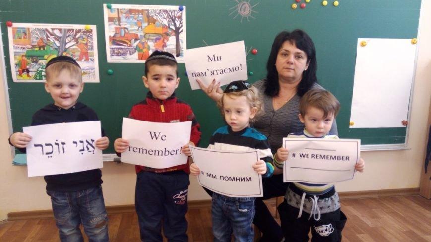 Херсонцы приняли участие во Всемирном флэшмобе ко Дню памяти жертв Холокоста (фото), фото-1