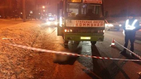 "На Салтовке ""маршрутка"" насмерть сбила пешехода (ФОТО), фото-1"